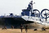 """""""赔鹏""""级(Zubr,Type1232)重型气垫船"""