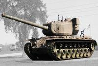 T-29重型坦克