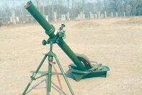 PP87式82毫米迫击炮