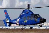 H425民用直升机