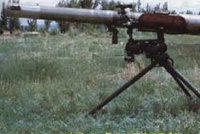 80式95毫米无后坐力炮