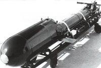 R-1潜水员输送载具(SDV)