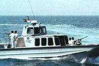 哈什米罗托克公司巡逻艇