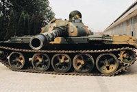 79式主战坦克