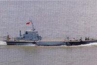 312型遥控扫雷艇