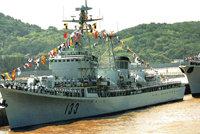 重庆号(133)