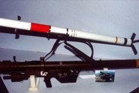 红缨-5(HN-5)