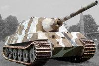 猎虎坦克歼击车