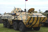 OT-64C(SKOT-2A)装甲运输车