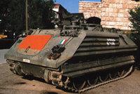 奥拓-梅莱拉步兵装甲战车