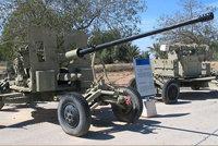 捷克S-60型57毫米高炮