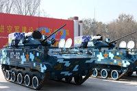 ZBD03空降战车