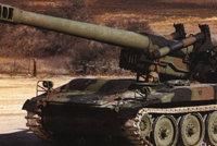 M100型203毫米自行火炮
