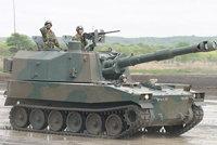 三菱75式155毫米自行火炮