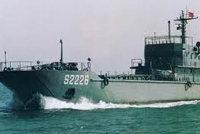 271型/玉盆级