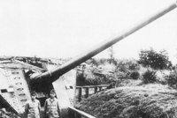 五式150mm高射炮