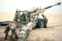 M198式榴弹炮