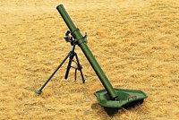 93式60毫米迫击炮