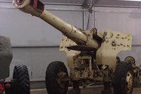 54式152毫米榴弹炮