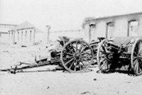 明治三十八年式野战炮
