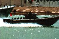 AL-Shaali型硬质充气艇