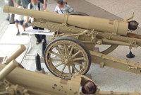 96式150毫米野战榴弹炮