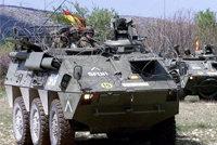 BMR-600轮式步兵战车