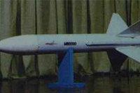 霹雳-4(PL-4)