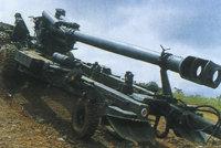 FH88式榴弹炮