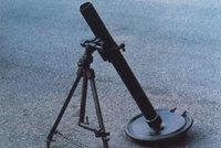 MKE-NT1式迫击炮