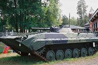 BMP-1步兵战车