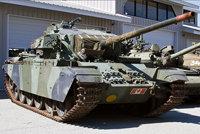 Mk13主战坦克