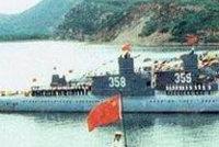 远征58号(035G型/明级改)