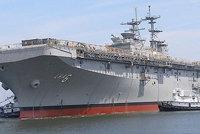 """""""美国""""级两栖攻击舰1号舰(LHA6)"""