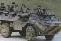 雷诺VAB装甲人员运输车