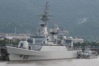 连云港号(522)