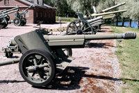 1897/1914年型高射炮