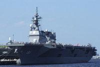 """""""日向""""级直升机母舰"""
