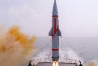 丹努什/Dhanush/大地海军型