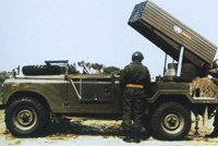 """""""菲洛斯""""6式火箭炮"""