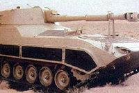 """122毫米""""雷声""""1型自行榴弹炮"""