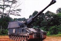 """""""普赖默斯""""155毫米自行火炮"""