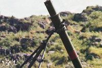 W86式120毫米迫击炮