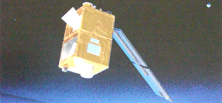 AISAT地球遥感卫星