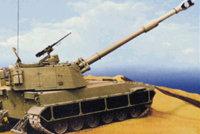 """155毫米""""雷声""""2型自行榴弹炮"""