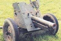 OB-25式团属野战炮
