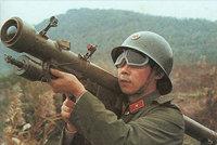 红缨-5甲(HN-5A)