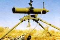 1985式107毫米火箭炮