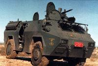 BLR装甲人员运输车