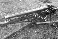 大正十一年式37mm平射狙击炮